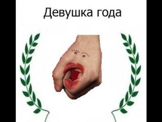 Дуня Кулакова Девушка Легенда