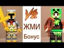 Лего Майнкрафт скины минифигурки - Обзор LEGO Minecraft на русском языке - Лего Мультики Майнкрафт