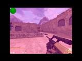 Counter-Strike 1.6 ~NiGhTR@iN~(55178Rus) Я могу играть ЖЁСТКО! (I can play HARD)