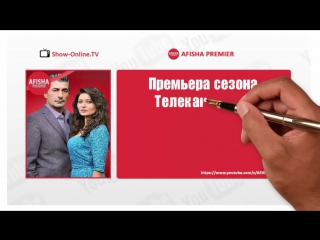 Осколки счастья 1 сезон 1 серия анонс (дата выхода)