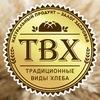 ТВХ | Традиционные виды хлеба | Крым