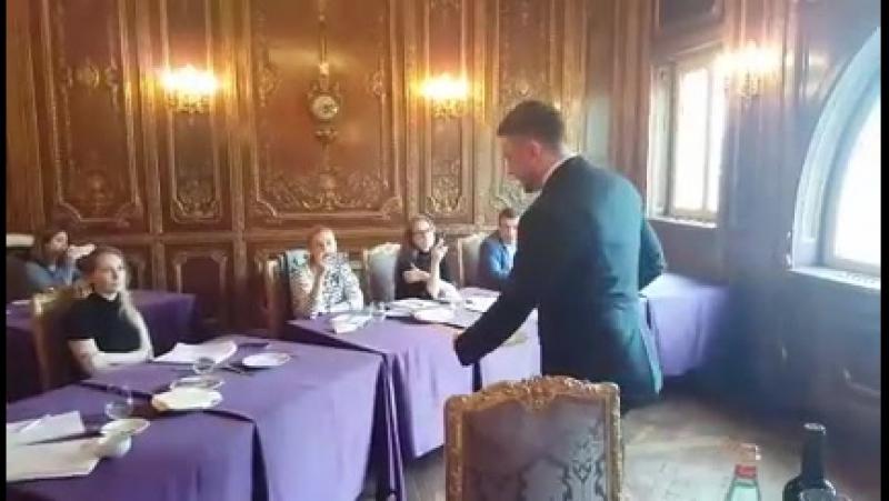 Мастер-класс от Зубатова Дениса (операционный директор Мезон Деллос) по сервису в ресторане