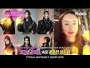 Хваран: Ким Джису о своем любимчике в дораме