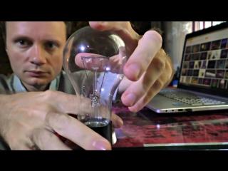 Экспериментатор.! 4 впечатляющих трюка с плазменным шаром