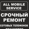 Ремонт iPhone Айфонов Телефонов Нижний Новгород