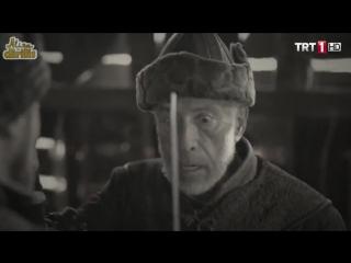 Воскресший Эртугрул 62 серия. Смотреть Турецкий сериал в HD 2015