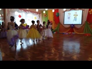 танец девчонок