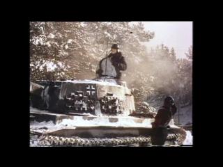 Блокада. Бой с немецкими танками, зима 1943 года