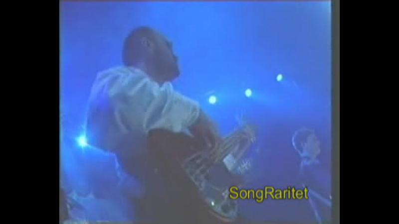 Калинов Мост- Расскажи мне(1997 год ДК Горбунова)