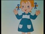 Мультики для малышей - Живая игрушка советские мультфильмы для детей