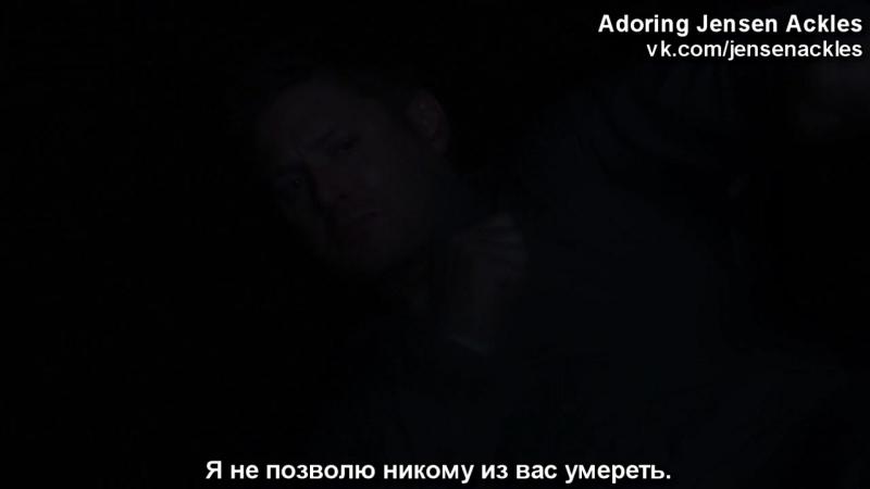 12 сезон ›› Промо «Не вижу зла» (русские субтитры)