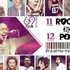 ГАЗЕТЫ ПИШУТ в МОСКВЕ 11 и 12 ноября