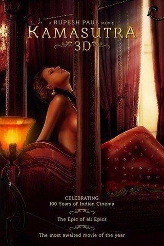 Небольшая подборка фильмов для взрослых про любовь 18+