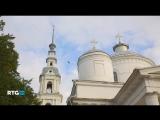 Прогулка по Кинешме (фильм RTG)