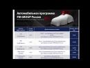 Мотивационные программы и акции 2017 FMGroup Selezenev Yurii от 11.01.2017