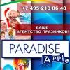 PARADISE APPLE EVENT