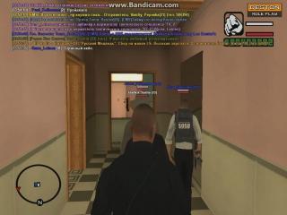 Введение в участок по полицейски