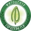 Здравница травника Гордеева М.В.