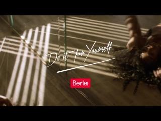 Музыка из рекламы Berlei - #DoItForYourself (Serena Williams) (2017)