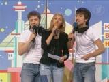 Регион-13 - Музыкальный конкурс (КВН Премьер лига 2005. Третья 1/8 финала)