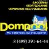 Dompool.ru- интернет-магазин все для бассейна