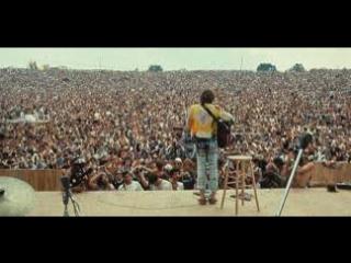 Вудсток. Три дня мира и музыки. 1970.
