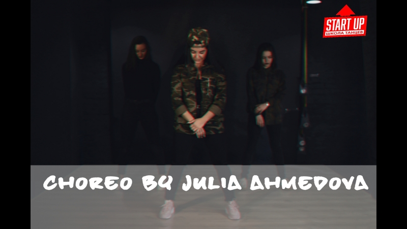 Choreo by Julia AhmedovaRHYME MINSTER FEAT MAVADO - KILL AND GET WEH