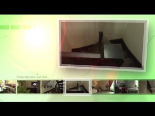 Приглашаем вас на видеоэкскурсию по дому-образцу популярного проекта