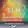 StudLife MEDIA - Медиацентр ВоГУ