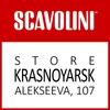 SCAVOLINI Красноярск (Кухни и ванные Скаволини )