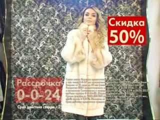ИМПЕРИЯ ШУБ_10 m (1)