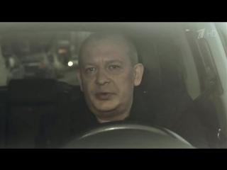 Кордон следователя Савельева (2012) 22 серия.