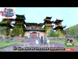 Legend of the Ancient Sword// Capitulo 49// Empire Asian Fansub