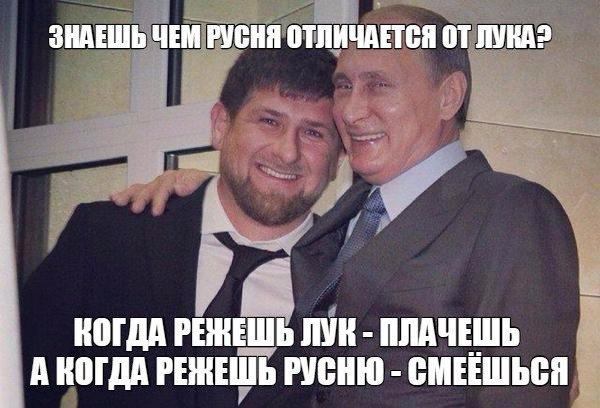 Украина - личная травма для Путина. Он никогда не откажется от попыток вернуть ее в свою сферу влияния, - Яценюк - Цензор.НЕТ 3221