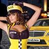 ТАКСФОН - Народное такси | TAXPHONE| Франшиза