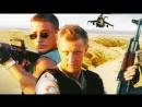 Офицеры 3 серия 1 сезон
