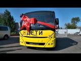 Банк развития Беларуси в 2016 году передаст в регионы 60 школьных автобусов