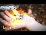 Проклятая могила — Слідство ведуть екстрасенси. Сезон 6. Выпуск 27. Часть 1