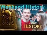 WH - Пиратская станция History XV 15 лет, СК Юбилейный (часть 2)