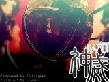 osu! TJ.Hangneil - Kamui (SHD) 99,22 FC 271pp