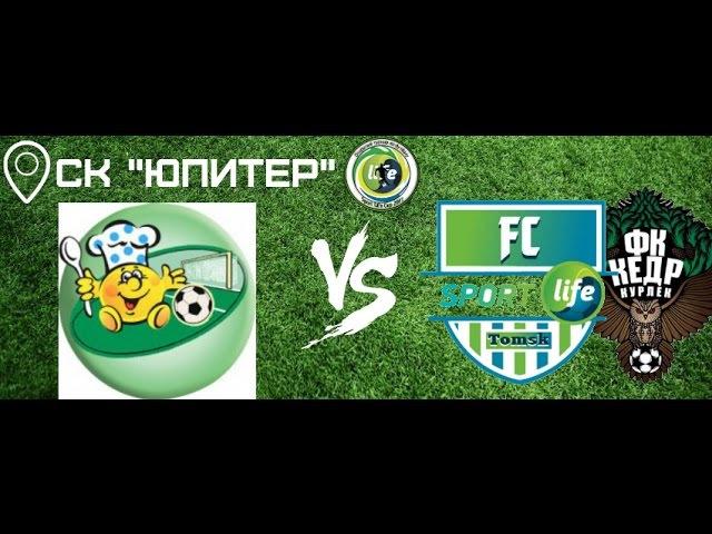 Приправыч - FC Sport Life-Кедр (6:6)