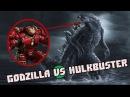 Годзилла vs Халкбастер Тони Старк/Godzilla vs Hulkbuster Marvel - Кто Кого bezdarno