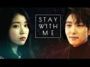 Wang So Hae Soo | Stay With Me (Goblin OST)
