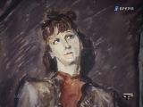 Серебряный шар (ОРТ, 27.04.1998) Рина Зеленая