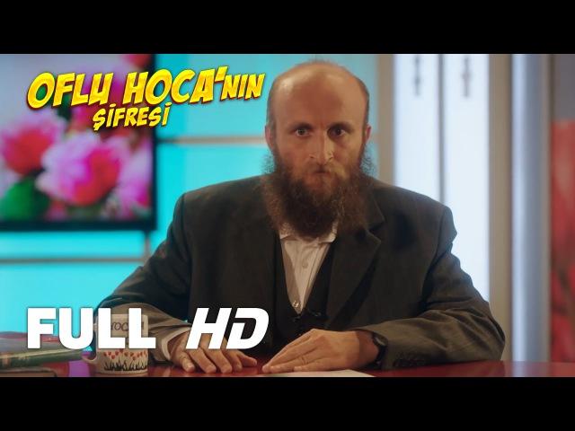 Oflu Hoca'nın Şifresi 1 Tek Parça Full HD İzle
