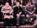 Иосиф Сталин Тегеранский лабиринт Сталин Черчилль Рузвельт Часть 1