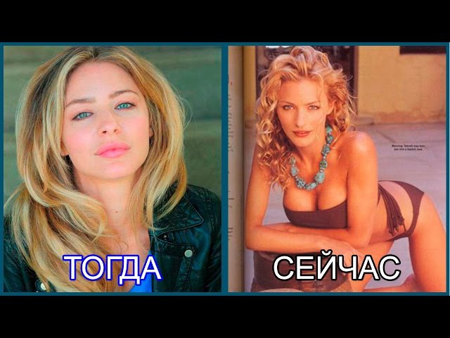 Актеры ЛЕГЕНДА ОБ ИСКАТЕЛЕ тогда и сейчас/Крейг Хорнер,Бриджит Риган,Табретт Бе ...