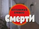 Криминальная Россия Современная Хроника - Никита из Подмосковья