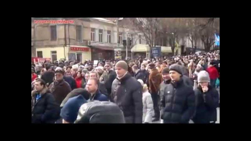 23 февраля 2014 Одесса Митинг антимайдана Неофициальная съемка минимальная обработка
