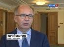 В Костроме вновь будут благоустраивать дворы многоэтажек